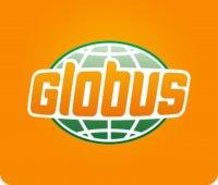 Globus Handelshof GmbH & Co. KG